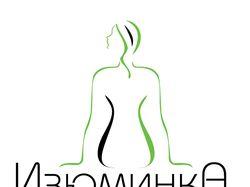Салон красоты изюминка_1