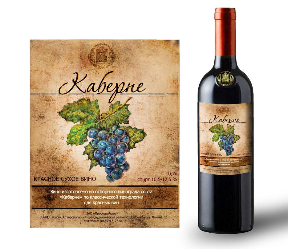 Картинки натюрморты с виноградом карелы