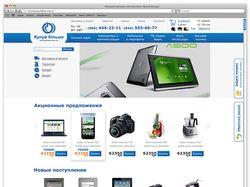 Дизайн интернет-магазина «Купуй більше»