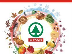 Календарь для сети супермаркетов СПАР