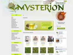 Интернет магазин по продаже чая