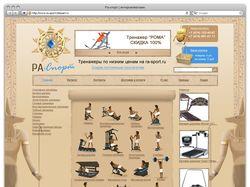 Сайт «Ра-спорта»