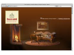 Сайт «Базани»