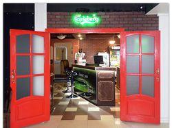 Интерьер «Carlsberg Pub»