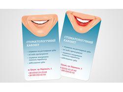 Визитки стоматологического кабинета