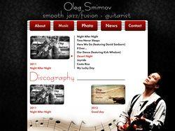 Дизайн сайта-портфолио музыканта Oleg Smirnov