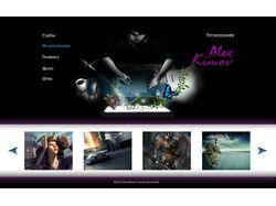 Дизайн сайта-портфолио техдизайнера Alex Kimov