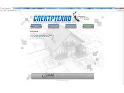 """Сайт-визитка ООО """"Спектртехно"""""""