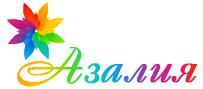 Про, картинки с надписью азалия