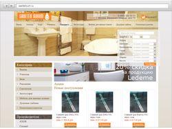 Интернет-магазин сантехники santehru.ru