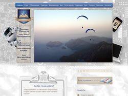 Сайт школы «Кирьят Ноар»