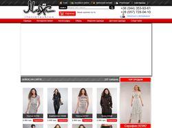 Интернет магазин Маха