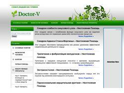 Doctor-V.ru