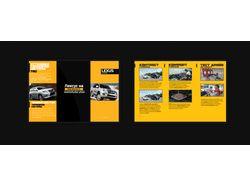 Буклет для LexusTRD