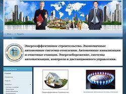 Интербуд - строительство, энергосбережение