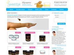 Дизайн сайта про сахарную эпиляцию