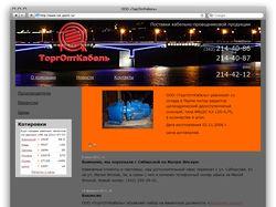 Сайт компании ООО «ТоргОптКабель»