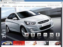 Вёртска сайта для автосалона Hyundai - Eastmarket