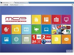 Дизайн сайта для рекламного-агентства