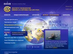 Сайт РАН