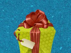 ActiveGift: Gift