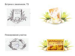 Сет иконок для kartina-irk.ru2