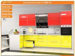 Конструктор кухни