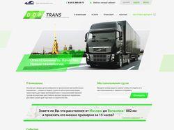 DDP Trans