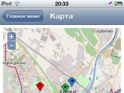 К-Выборы, приложение для iPhone