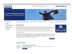 "Компания ""Газпроммедсервис"""