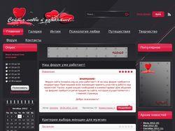 Сайт loveplus.org.ua