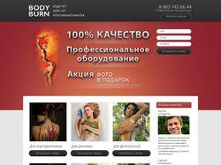 Body Burn