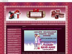 Подарки в Омске Интернетмагазин оригинальных подарков