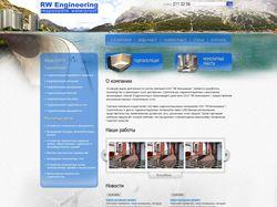 RW Engineering