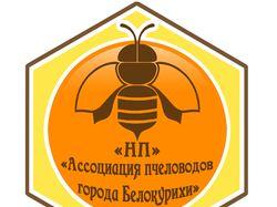 «НП» «Ассоциация пчеловодов города Белокурихи»