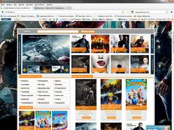 Онлайн фильмы/сериалы