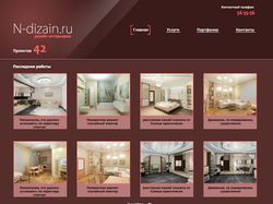 Интерьер-студия n-dizain.ru (1-й вариант)