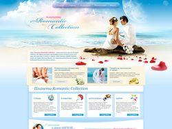 Планета Romantic Collection