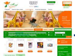 Детский магазин Мир чудес