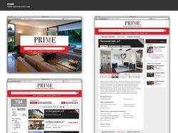 PRIME, элитная недвижимость, портал недвижимости,