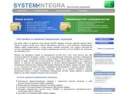 Старший системный администратор