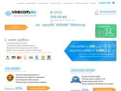 Старший системный администритор vdscom.ru