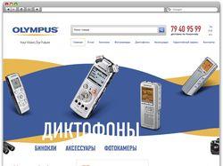 Верстка сайта olympus.md