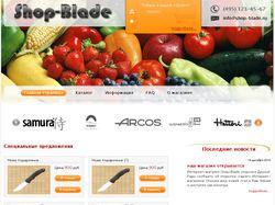 Магазин по продаже ножей