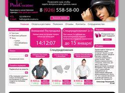 Магазин одежды Pinkcocaine