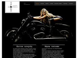 Дизайн сайта для модельного агенства Sport Models