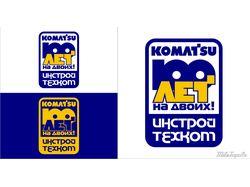 Логотип к мероприятию Komatsu