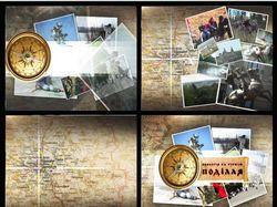 Телепрограмма о туризме
