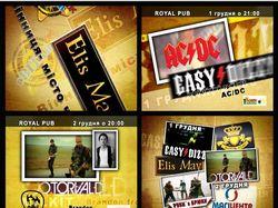 Рекламный ролик концерта организованого Elis May