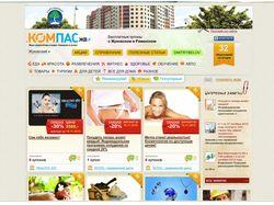 Inkompas.ru